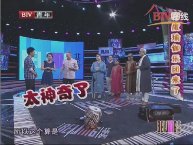北京BTV青年频道
